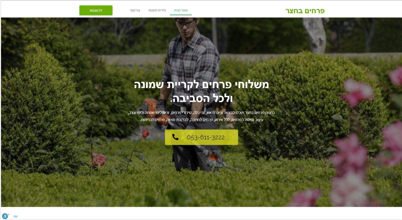 web_portal_project_img