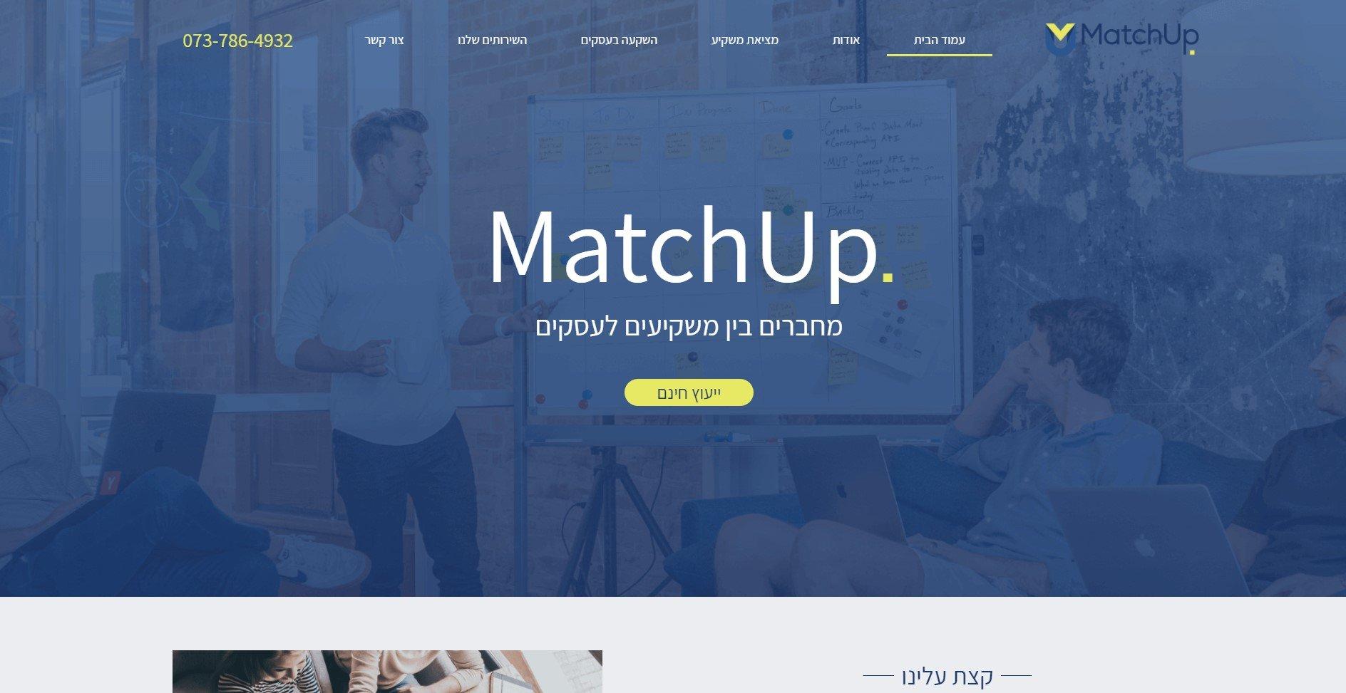 web-portal-project-img